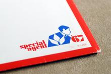Special Agent '67 logo