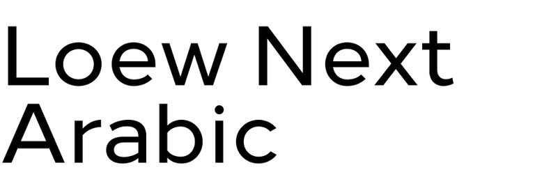 Loew Next Arabic