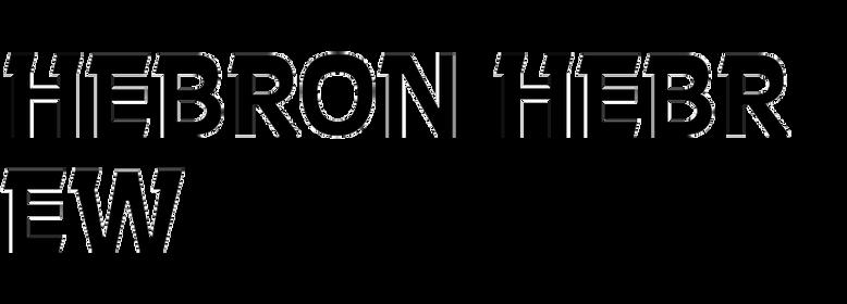 Hebron Hebrew