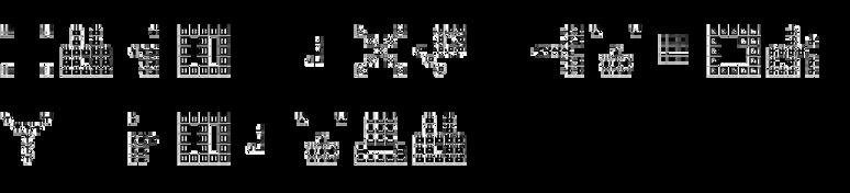 Hein TX5 Symbol InType