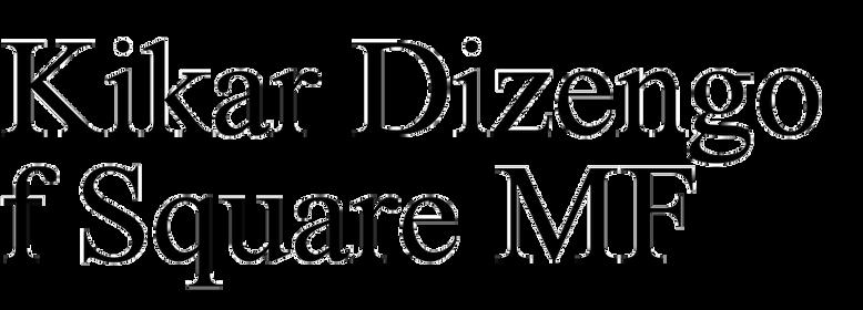 Kikar Dizengof Square MF