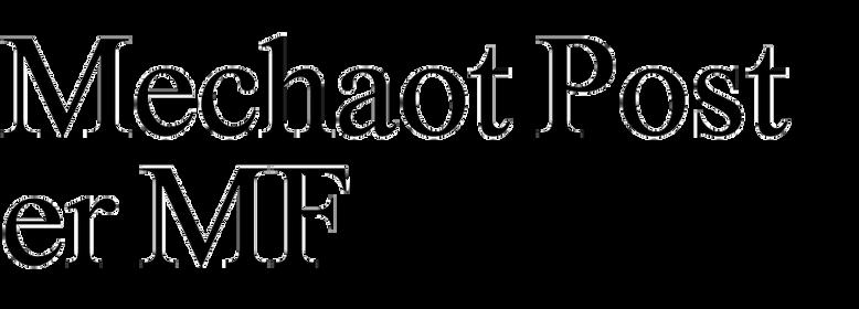 Mechaot Poster MF