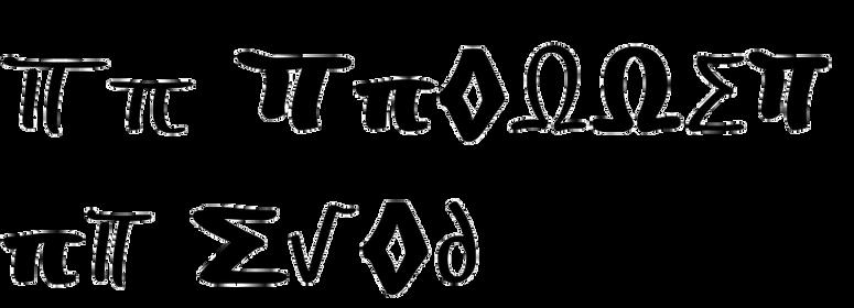 EF Optiscope Math
