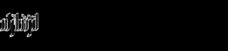 Rhesimol