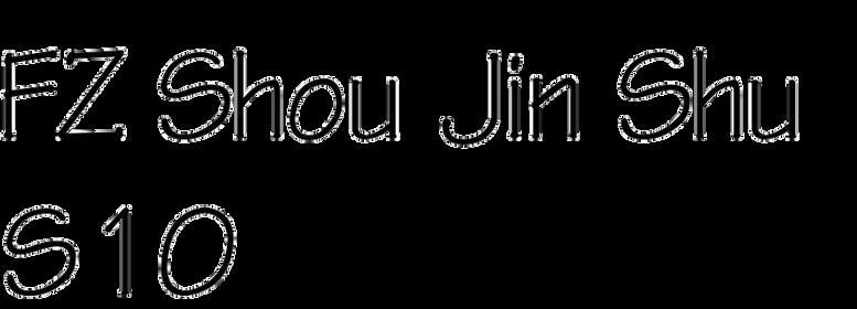 FZ Shou Jin Shu S10