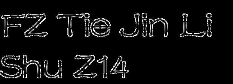 FZ Tie Jin Li Shu Z14