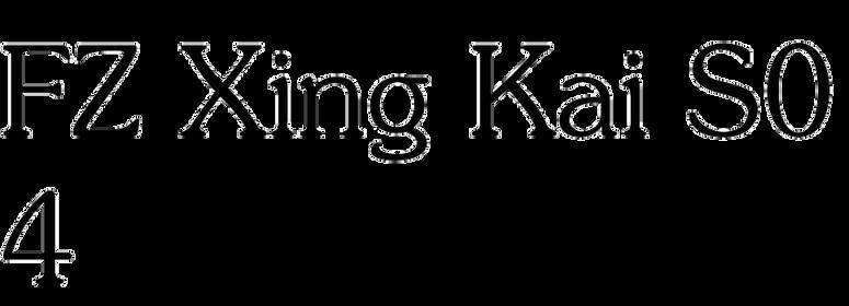 FZ Xing Kai S04