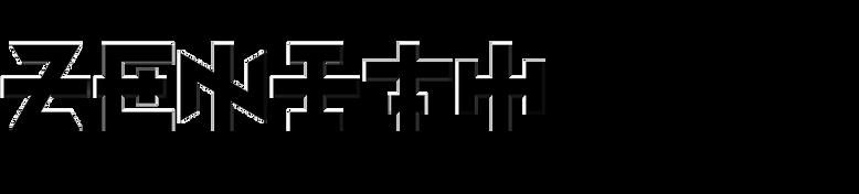 Zenith (Glyphobet)