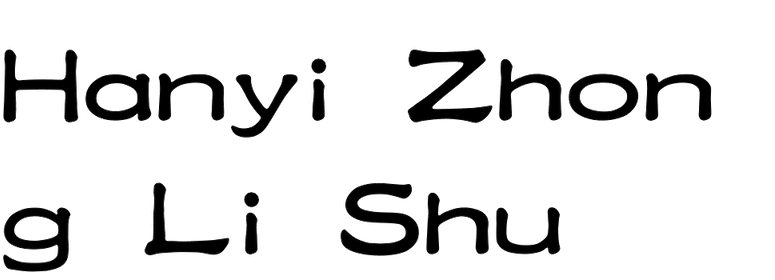 Hanyi Zhong Li Shu