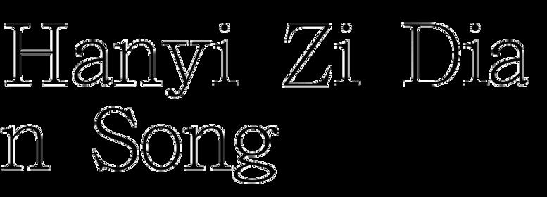 Hanyi Zi Dian Song
