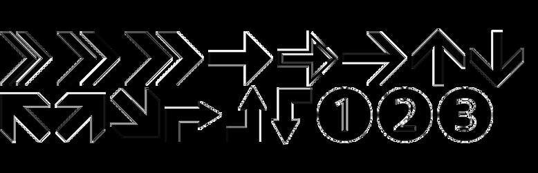 Leitura Symbols