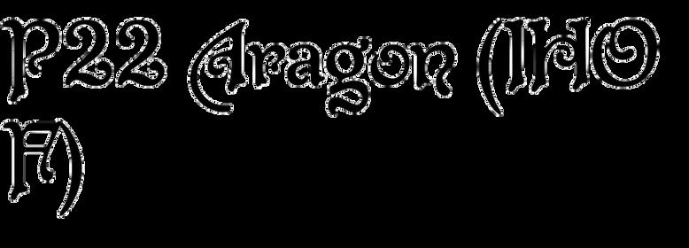 P22 Aragon (IHOF)