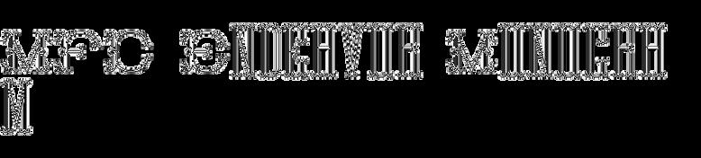 MFC Endeavor Monogram