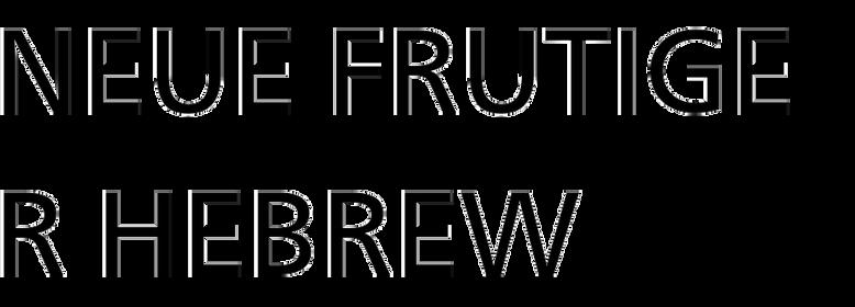 Neue Frutiger Hebrew