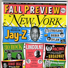 <cite>New York</cite> Magazine, Aug–Sep 2012