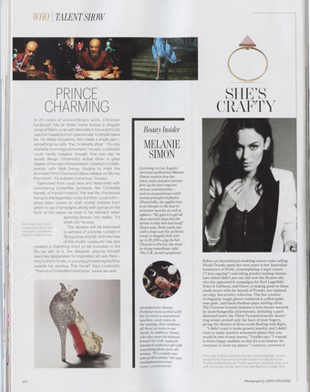 W Magazine, Sept. 2012 - department 2
