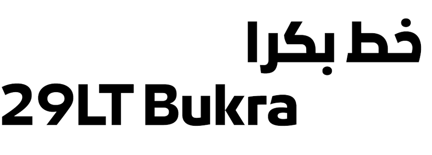 29LT Bukra