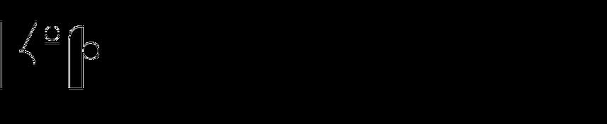 Kit (M l'Atelier)