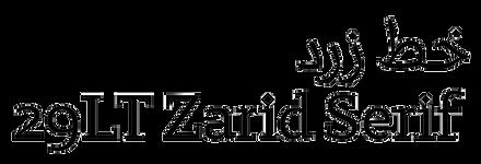 29LT Zarid Serif