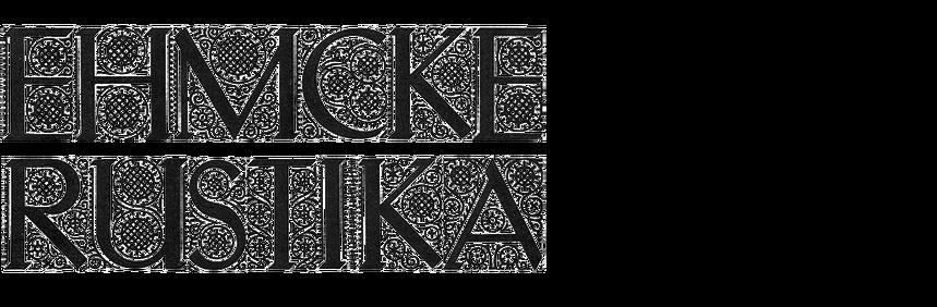 Ehmcke-Rustika-Initialen