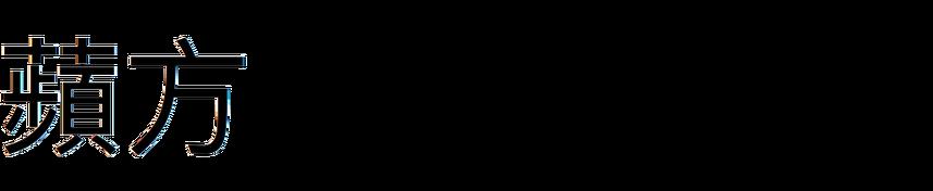 PingFang