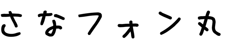 SanafonMaru