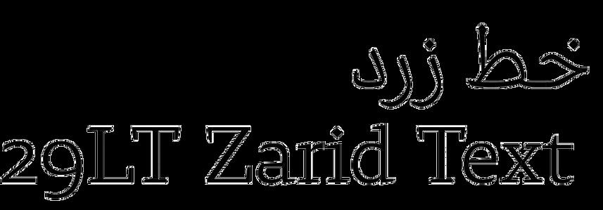 29LT Zarid Text