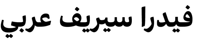 Fedra Serif Arabic