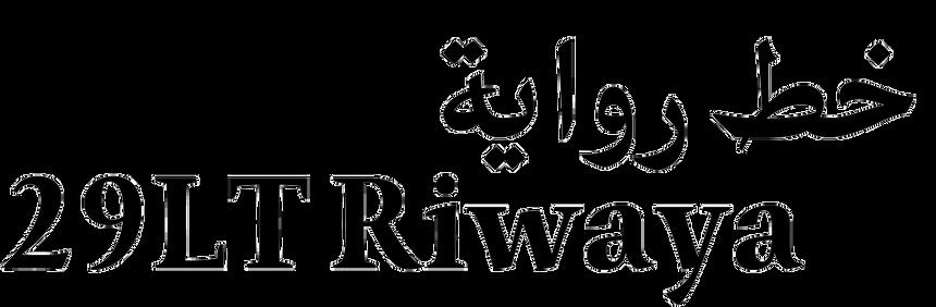 29LT Riwaya