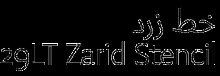 29LT Zarid Stencil
