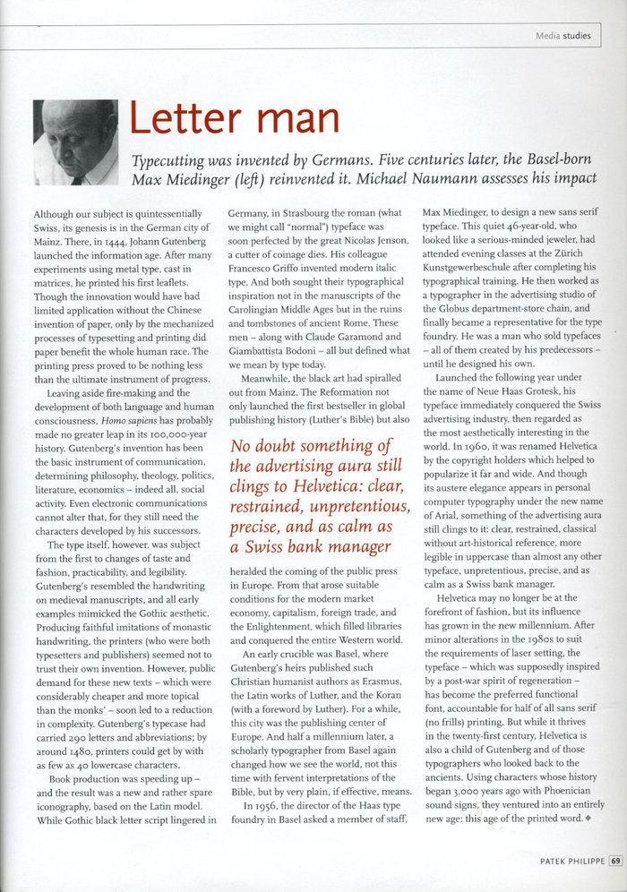 Patek Philippe magazine, Vol. II, No. 1 2
