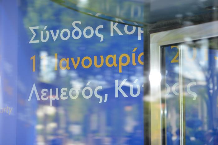 EPP Summit Limassol 2