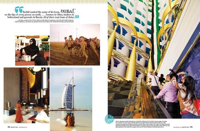 "Sky magazine: ""All That Glitters in Dubai"" 2"