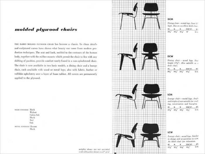 Herman Miller 1952 Catalog 3