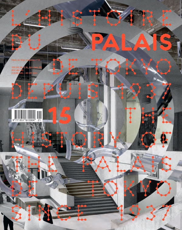 Cover, Palais #15. Designed by Helmo for Palais de Toyko.