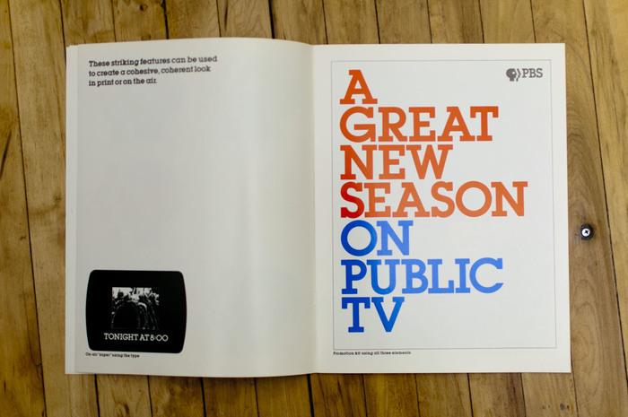 PBS Identity (1984–89) 3