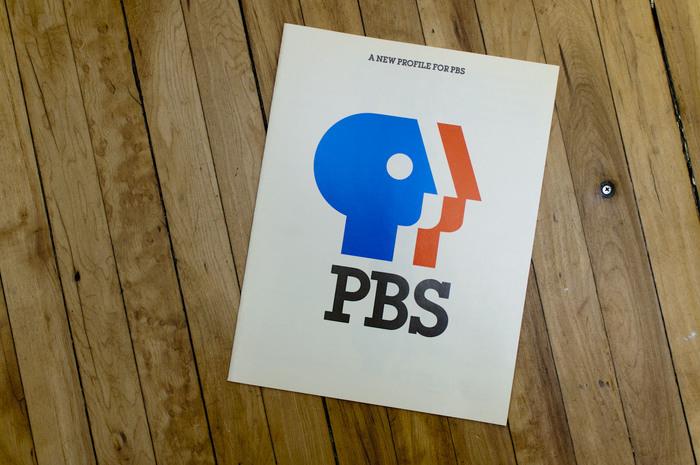 PBS Identity (1984–89) 4