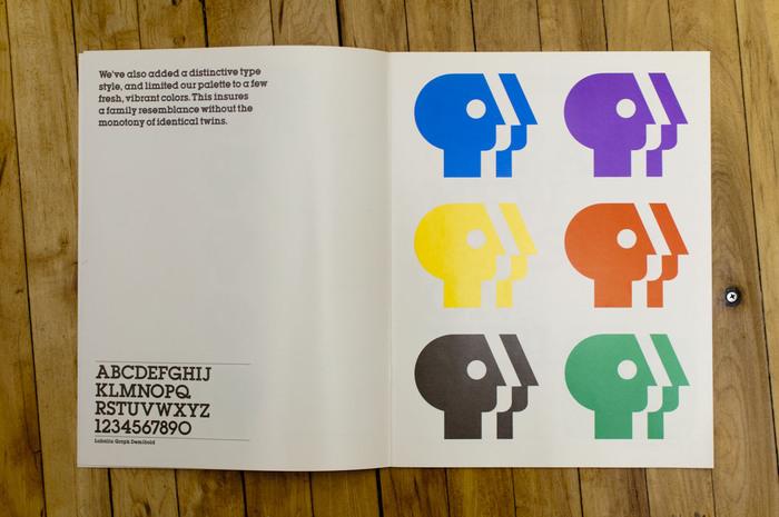 PBS Identity (1984–89) 6