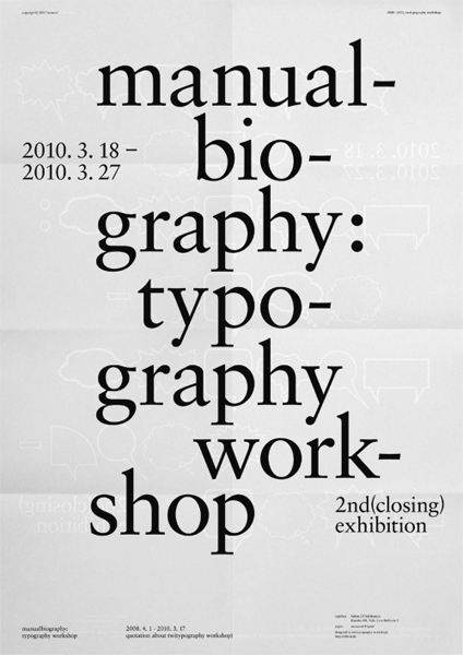 manualbiography: typography workshop 1