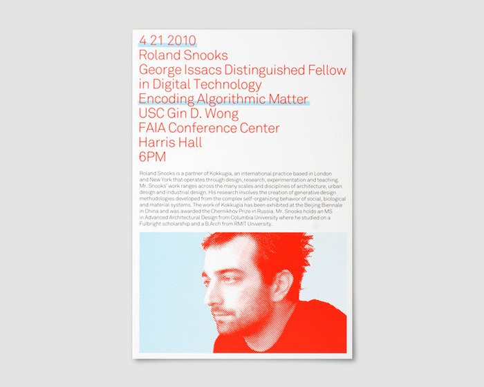 USC School of Architecture Events 3