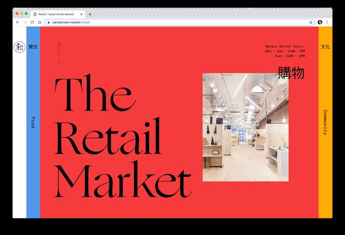 Canal Street Market website 5