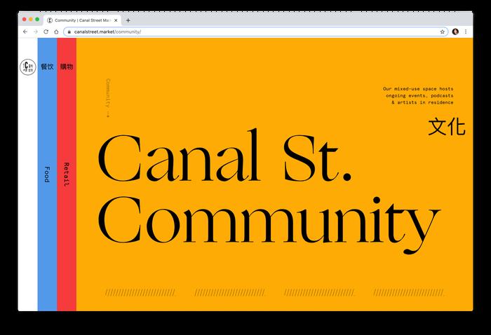 Canal Street Market website 6
