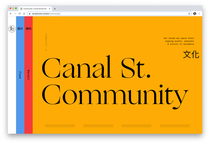 Canal Street Market website 6