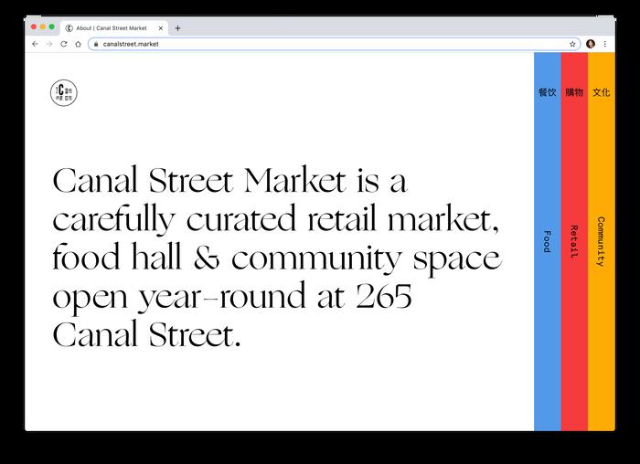 Canal Street Market website 2