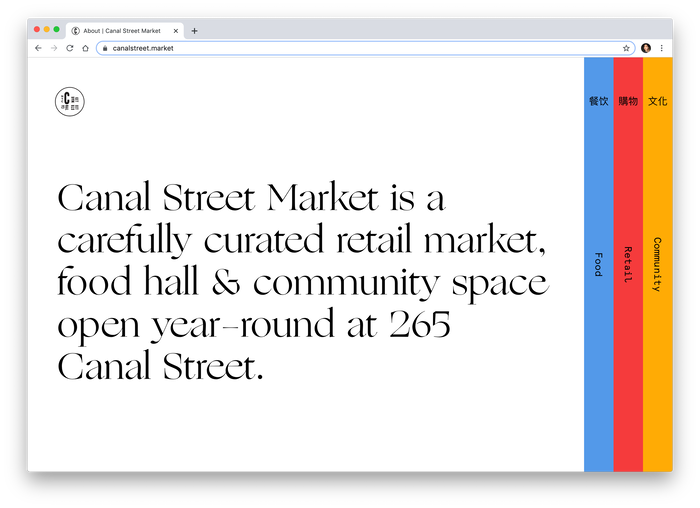 Canal Street Market website 2