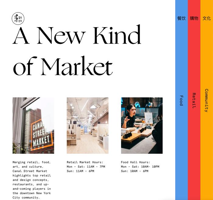 Canal Street Market website 1
