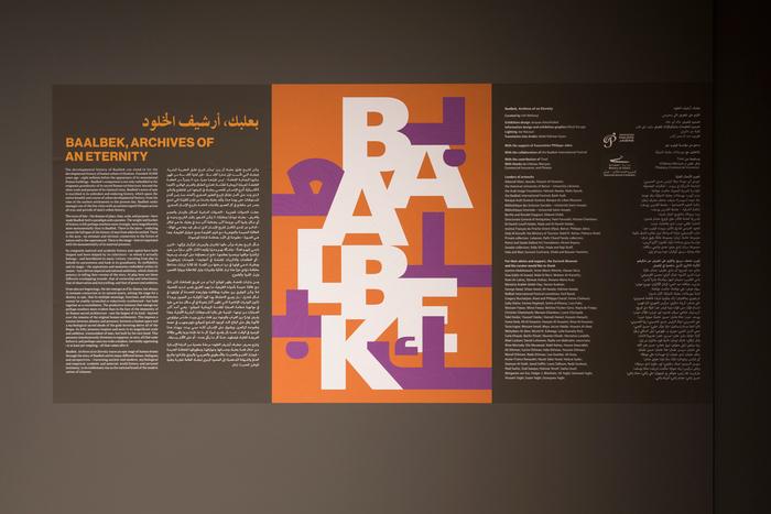 Baalbek, Archives of an Eternity 2