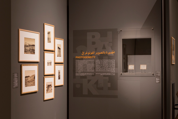 Baalbek, Archives of an Eternity 6