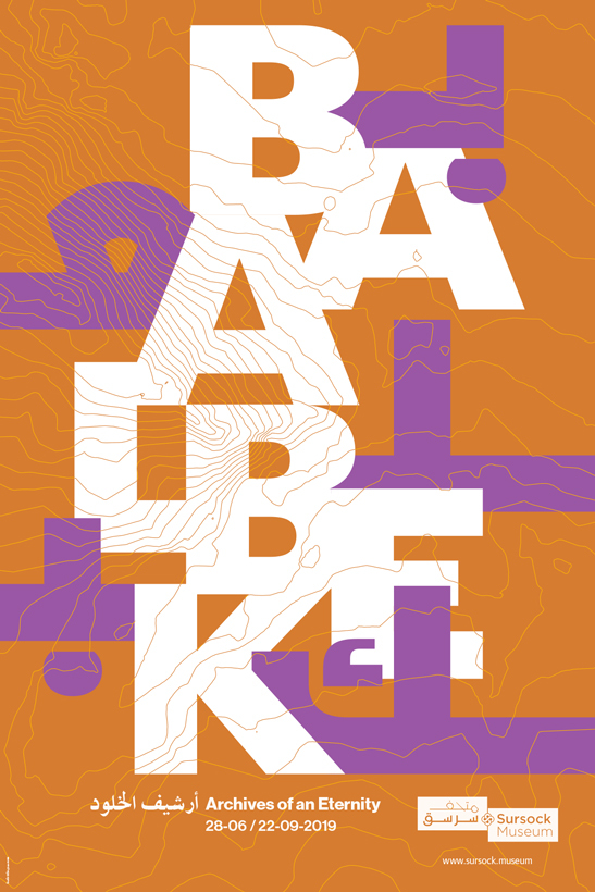 Baalbek, Archives of an Eternity 1