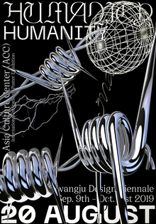 <cite>Humanity:</cite> poster series